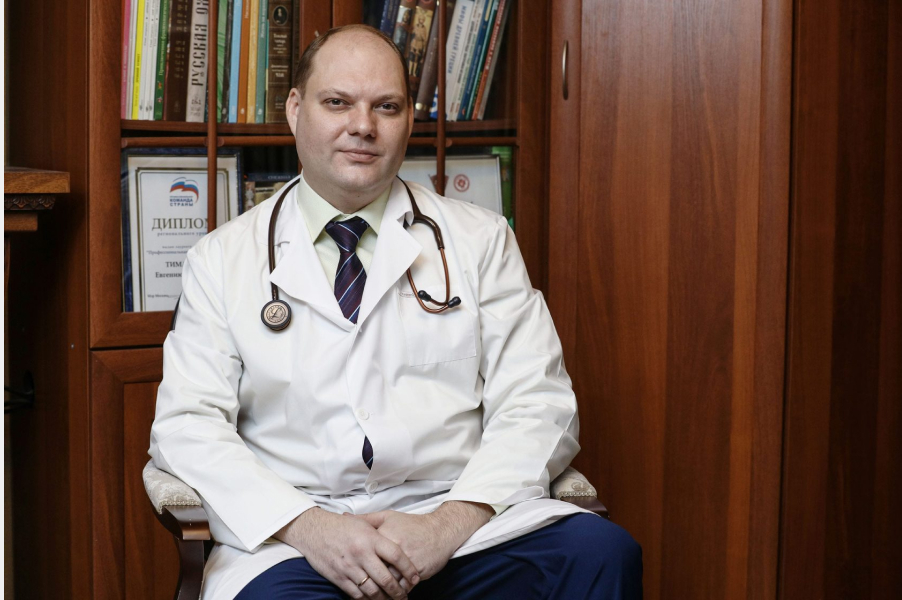 Евгений Тимаков— врач педиатор